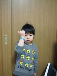 Blog_190