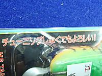 Blog_051