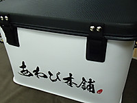 Blog_053
