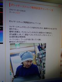 Blog_059