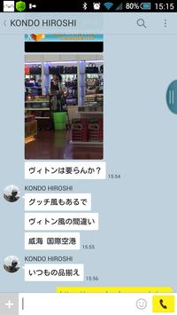 Screenshot_20150130151539