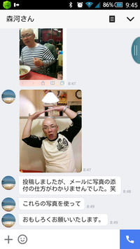 Screenshot_20150525094552