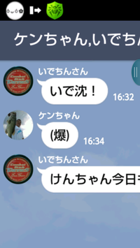 Screenshot_20151128112204