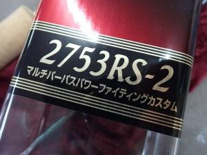 P6303062